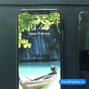 Замена экрана iPhone с выездом в Москве на оригинал 👍