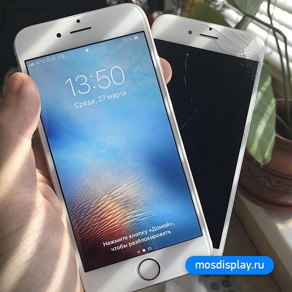 Замена дисплей iPhone 6s