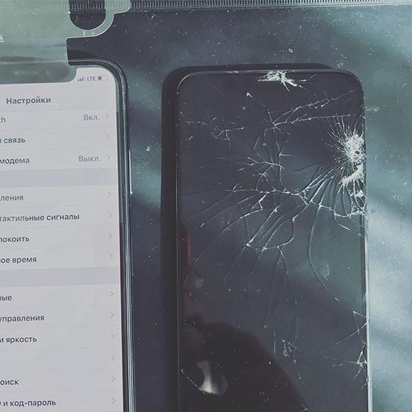 Треснуло стекло на экране iPhone X