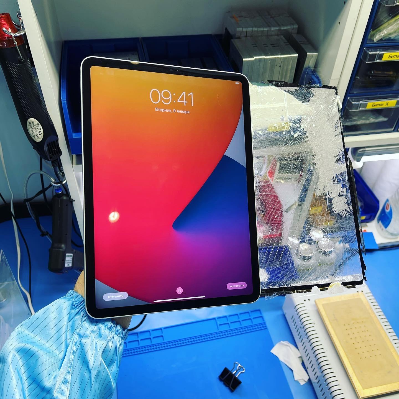 Замена стекла iPad Pro 11 (2020)
