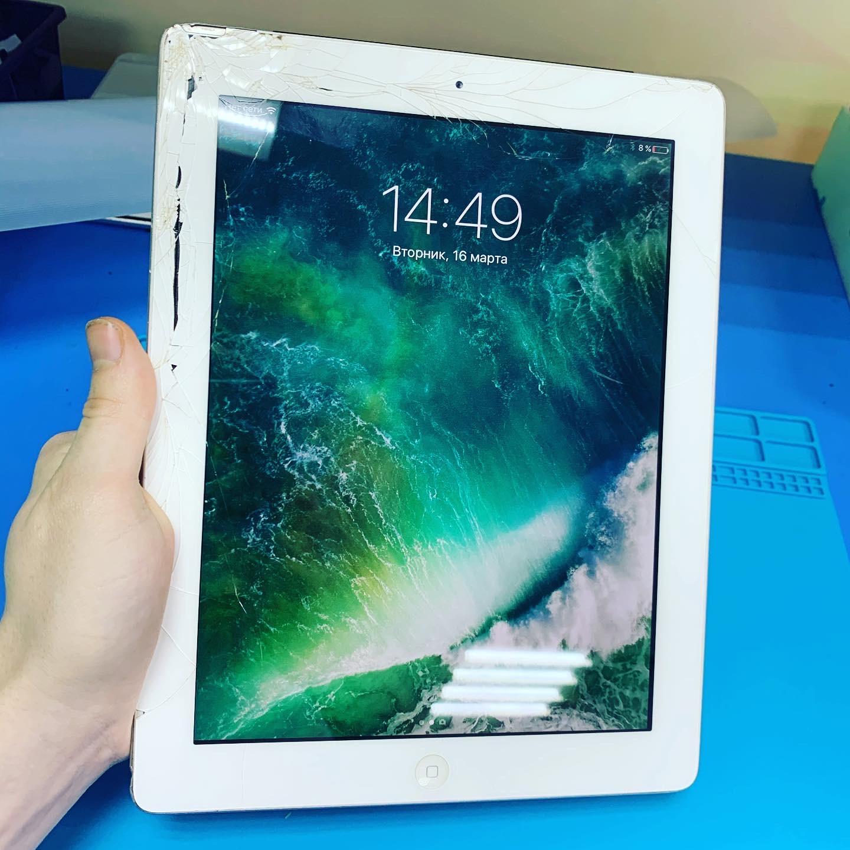 Замена стекла iPad 2 2011 2900₽ (A1395, A1396, A1397) в Москве 👍